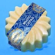 Скраб-мыло на солевой основе с экстрактом календулыв форме цветка. Арт. 10128