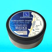 Маска с грязью Мертвого моря для волос DEAD SEA product. Арт. 15002