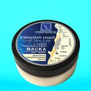 Маска с солью Мертвого моря для волос DEAD SEA product. Арт. 15003