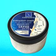 Скраб пастообразный  с солью Мертвого моря DEAD SEA product. Арт. 15012