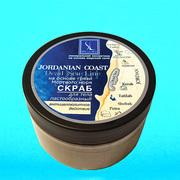 Скраб пастообразный с грязью Мертвого моря DEAD SEA product. Арт. 15013