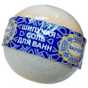 Детская шипучая соль для ванн «бурлящий шар» с  игрушкой внутри и ароматом яблока. Арт. 10189