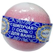 Детская шипучая соль для ванн «бурлящий шар» с  игрушкой внутри и ароматом земляники. Арт. 10187